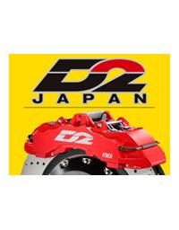 D2 japan