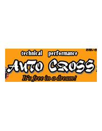 オートクロス(AUTO CROSS)