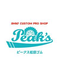 Peak's