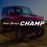 AUTO GARAGE CHAMP
