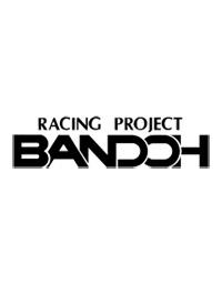BANDOH