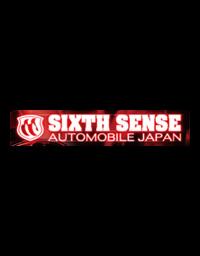 シックスセンス