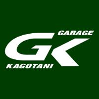 ガレージカゴタニ