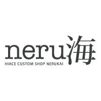 neru海