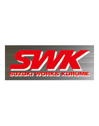 スズキワークス久留米(SWK)