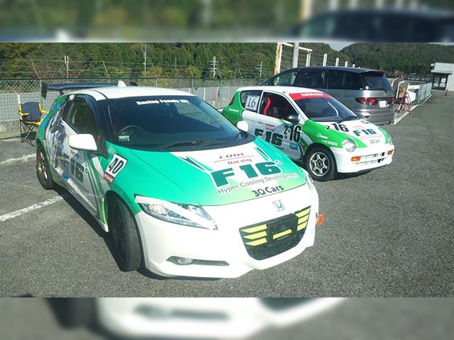 3Q CARS CR-Z