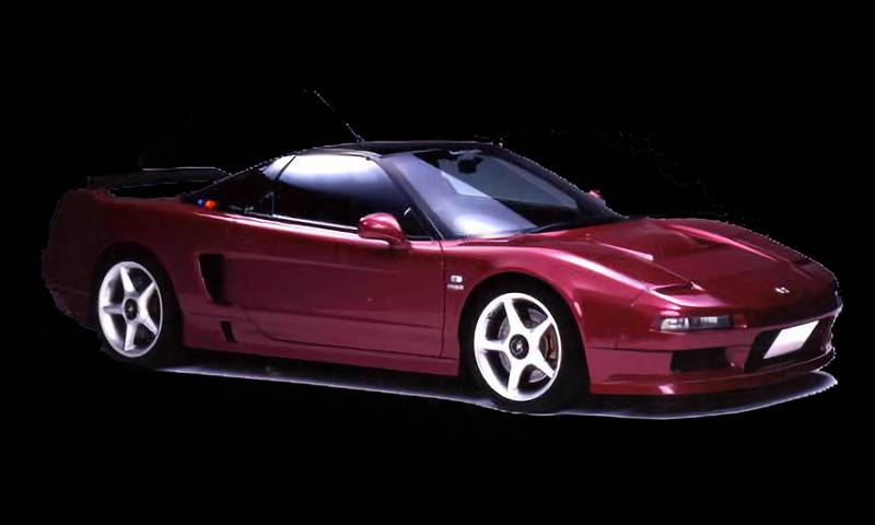 Back Yard Special NSX