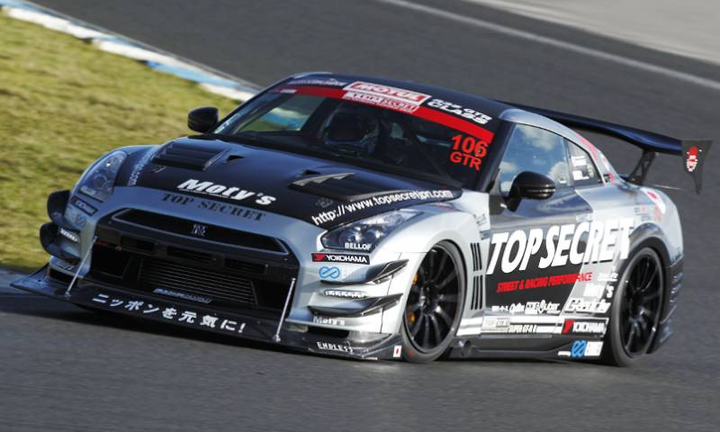 TOP SECRET R35 G-EFFECT Ver2