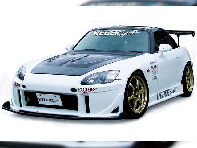 W.S Engineering S2000