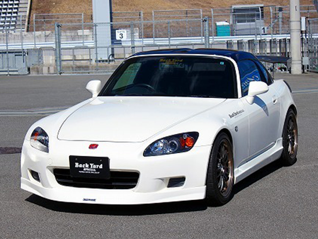 BACK YARD SPECIAL S2000