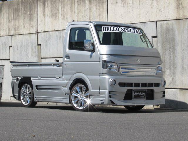 Birichino Special DA16Tキャリィ