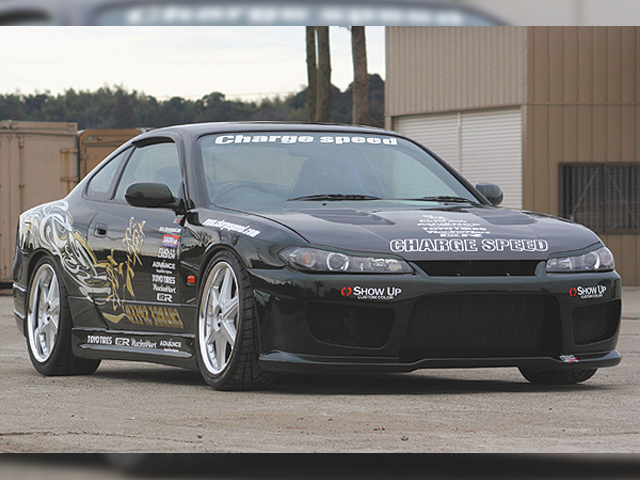 CHARGESPEED S15