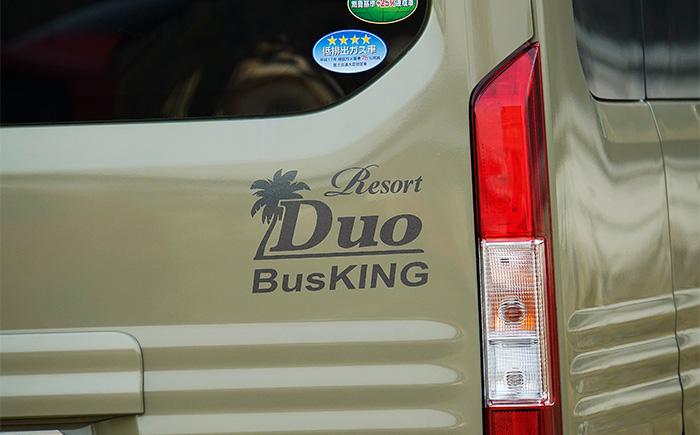 ResortDuo BUS KING N-VAN