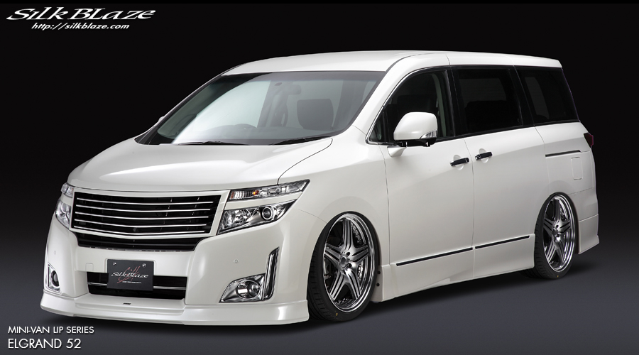 SilkBlaze E52 ELGRAND Highway Star/VIP MC前