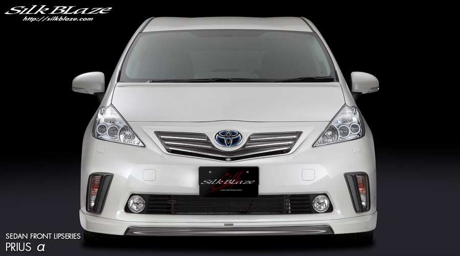 SilkBlaze SEDAN FRONT LIP 40 PRIUS α 前期