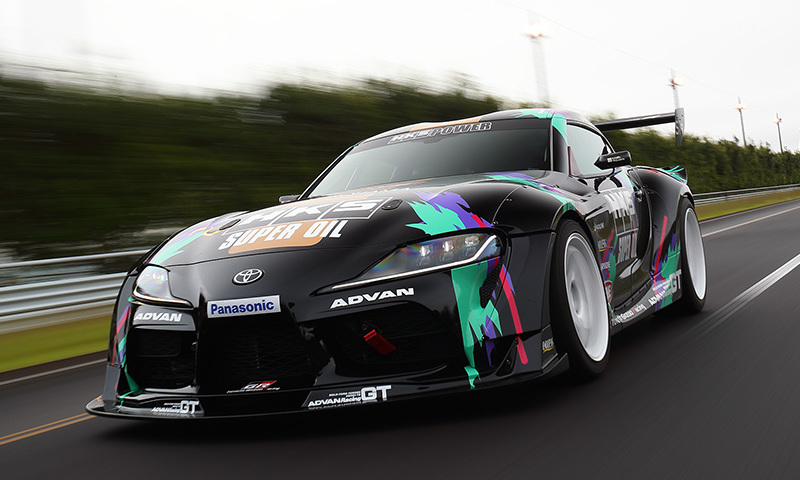 HKS Premium Body Kit DB GR SUPRA