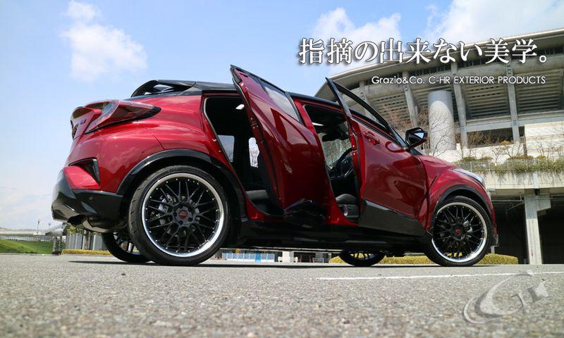 """Grazio&co. (グラージオ) エクステリア""""純正然"""" ZYX/NGX C-HR"""