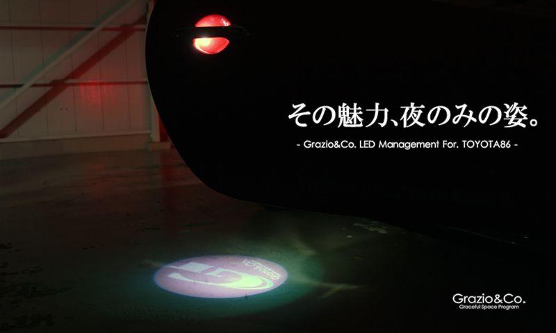 Grazio&co. (グラージオ) LEDプロダクト ZN6 86 (前期)