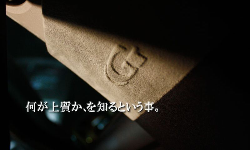 """Grazio&co. (グラージオ) インテリア""""純正然"""" ZVW30 PRIUS"""