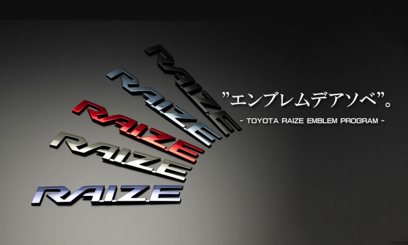Grazio&co. (グラージオ) エンブレムプロダクト A200A/210A RAIZE
