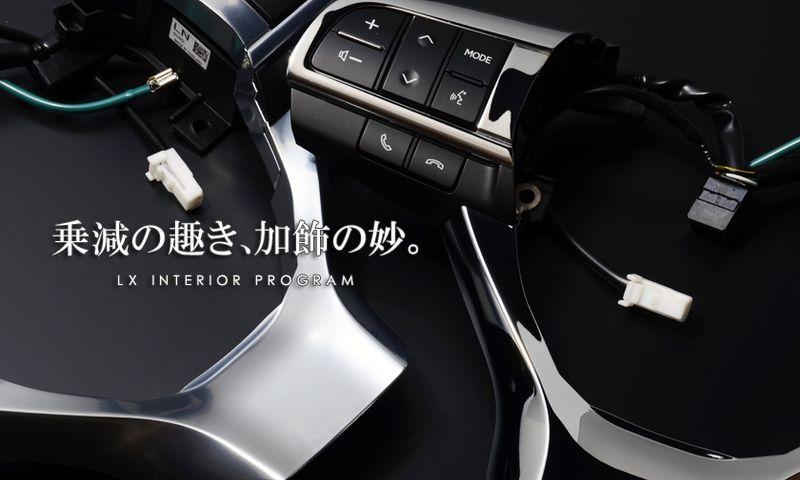 Grazio&co. (グラージオ) インテリアプロダクト URJ201W LX