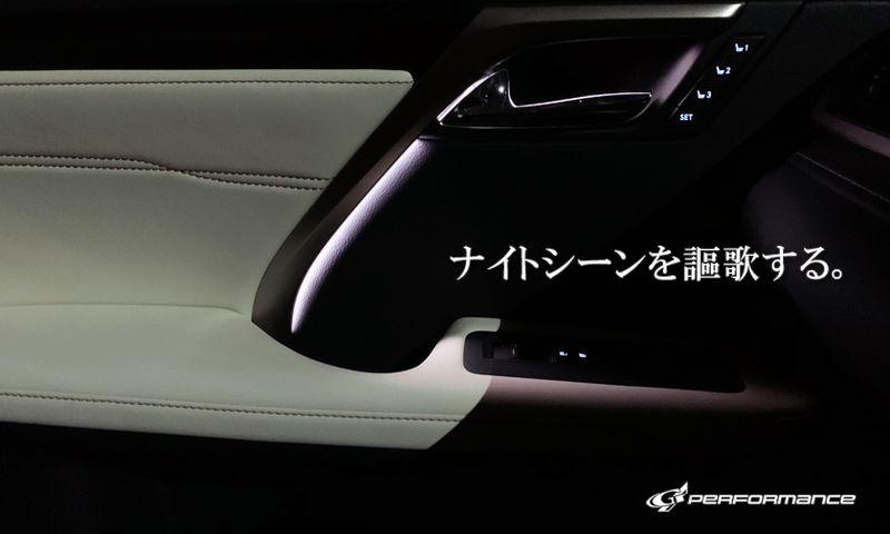 Grazio&co. (グラージオ) LEDプロダクト L2#W RX