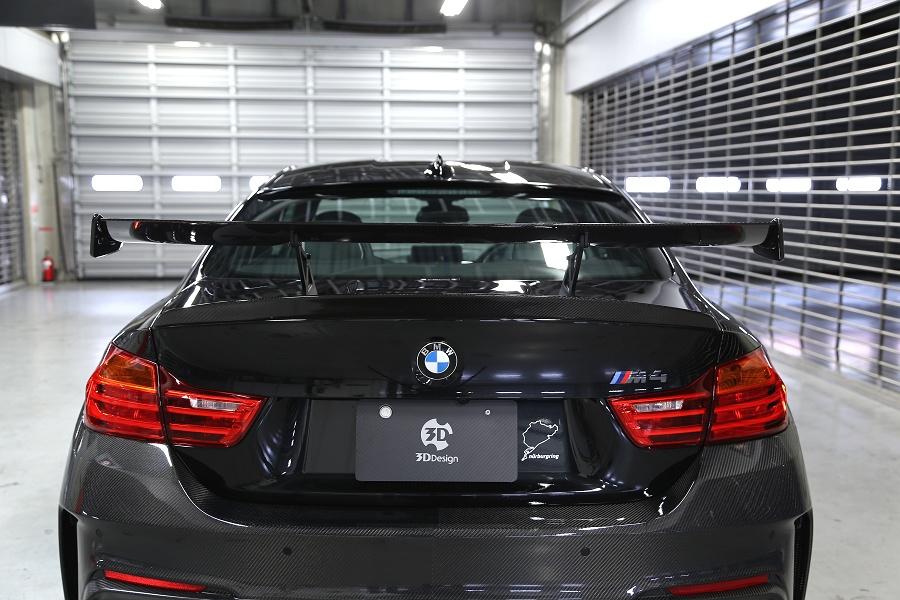 3D Design BMW M4 F82 Body Kits