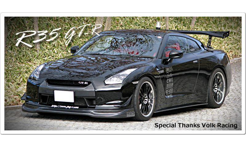 ARIOS R35 GT-R