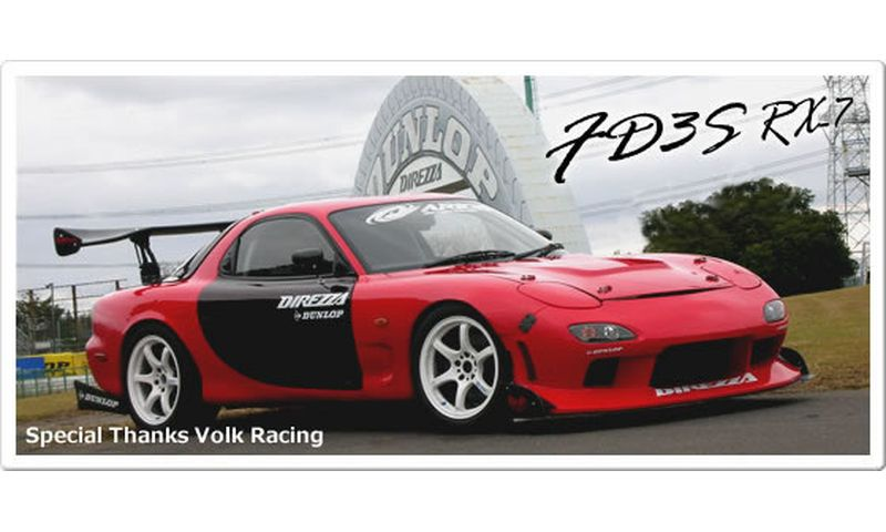 ARIOS FD3S RX-7
