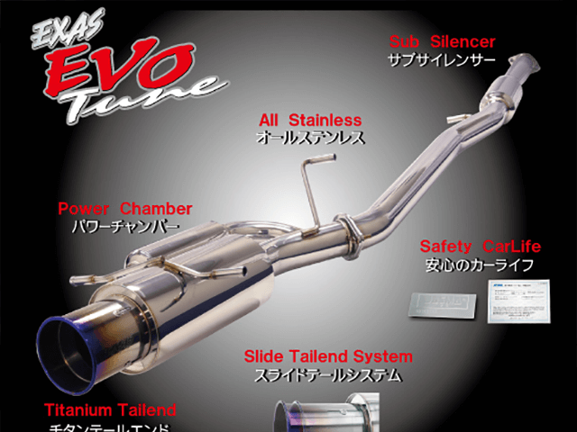 S2000 AP1/2 排気系 マフラー マフラー本体 GPスポーツ EXAS EVO TUNE 60φ右出し