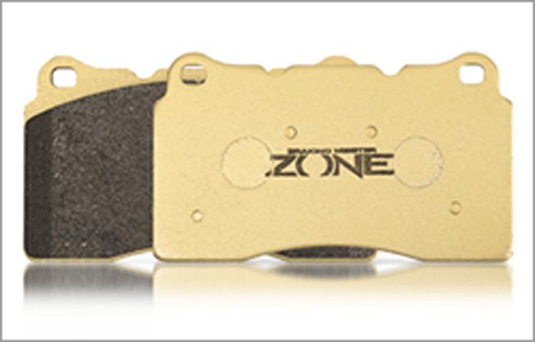ZONE ブレーキパッド