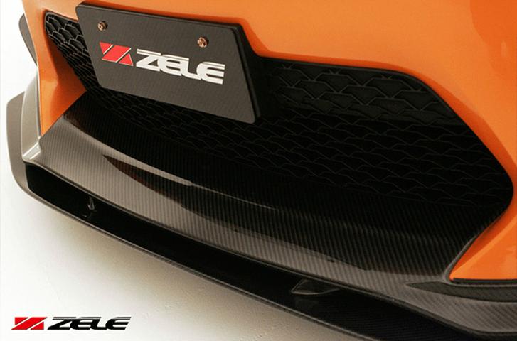 86 (ハチロク) 外装 エアロパーツ フロントリップスポイラー ZELE PERFOMANCE(ゼル パフォーマンス) ZELE 86 フロントディフューザー