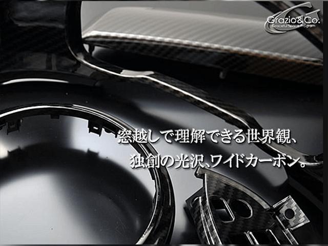 86 (ハチロク) 内装 内装その他 その他 Grazio&co.(グラージオ) カーボンルック フルコンプリートKIT