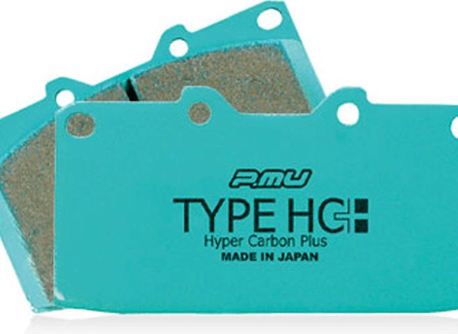 BRZ ブレーキ ブレーキパッド ブレーキパッド本体 project μ(プロジェクトミュー) HC+パッド