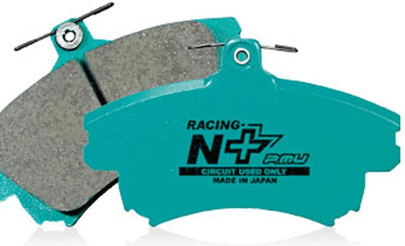 BRZ ブレーキ ブレーキパッド ブレーキパッド本体 project μ(プロジェクトミュー) RACING-N+