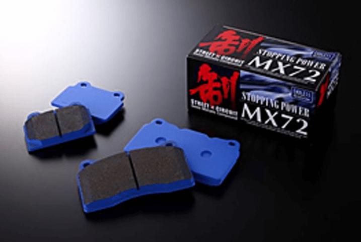 CR-Z ブレーキ ブレーキパッド ブレーキパッド本体 ENDLESS MX72 ブレーキパッド