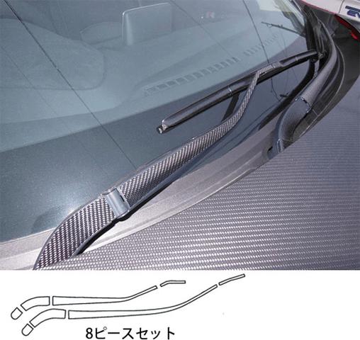 CX-3 外装 エンブレム・デカール・バイナル エンブレム・デカール・バイナル本体 ハセプロ MIRABEAUフロントワイパー(カーボン)