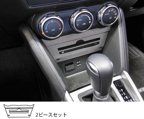 CX-3 内装 内装その他 その他 ハセプロ MIRABEAUCD/DVDプレーヤーパネル(カーボン)