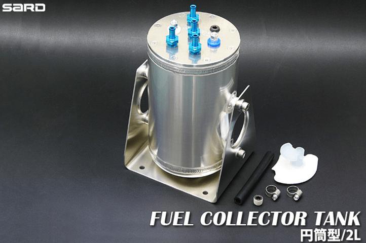 R34 スカイライン GT-R エンジン 燃料系 コレクタータンク SARD フューエルコレクタータンクKIT