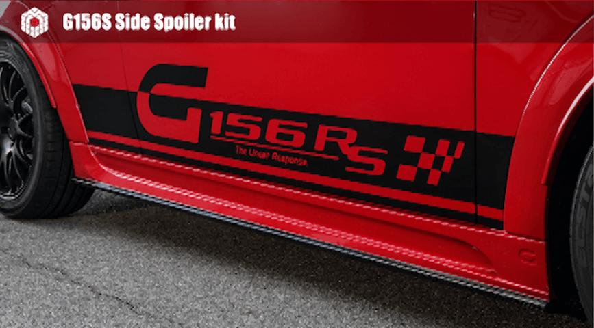 Mini R55/56/57 外装 エアロパーツ サイドステップ GIOMIC G156S サイドスポイラー