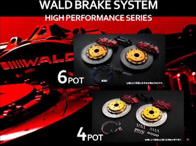 50 プリウス ブレーキ ブレーキキャリパー ブレーキキャリパー本体 WALD WALD BRAKE SYSTEM(6POD&4POD)