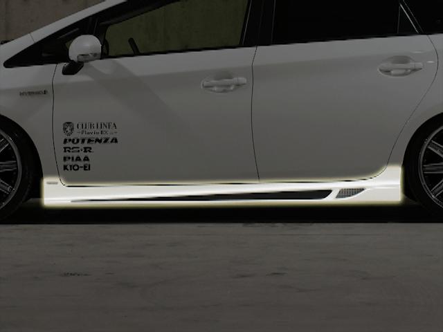 30 プリウス 外装 エアロパーツ サイドステップ ROWEN(ローウェン) サイドステップ Ver.Ⅱ
