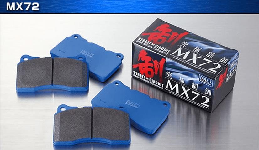 R35 GT-R ブレーキ ブレーキパッド ブレーキパッド本体 ENDLESS MX72
