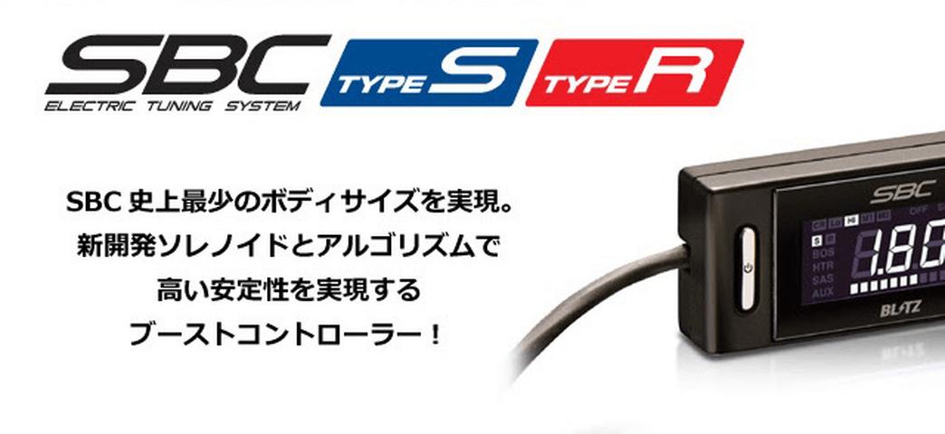 R35 GT-R 電子機器 ブーストコントローラー ブーストコントローラー本体 ブリッツ SBCブーストコントローラー