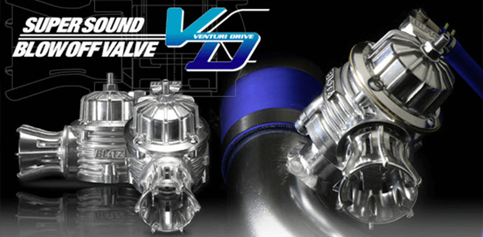 R35 GT-R 吸気系 ブローオフバルブ ブローオフバルブ本体 ブリッツ SUPER SOUND BLOW OFF VALVE VD
