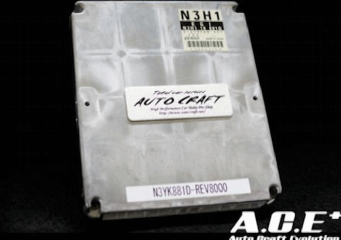 RX-8 エンジン ECU フルコン・サブコン・純正書換え オートクラフト ADVANCE ECU