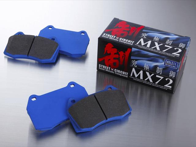 WRX VA STI/S4 ブレーキ ブレーキパッド ブレーキパッド本体 ENDLESS MX72