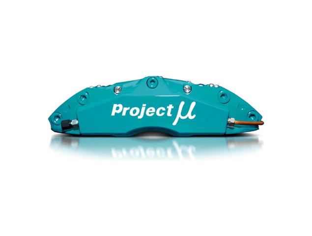 ランサーエボ 10 ブレーキ ブレーキキャリパー ブレーキキャリパー本体 project μ(プロジェクトミュー) Projectμ F:FORGED スポーツキャリパーキット 6ピストン Φ380
