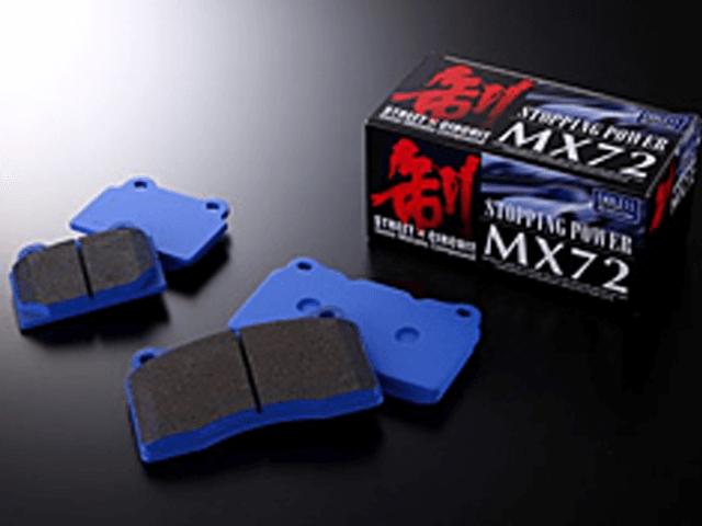 Z33 フェアレディZ ブレーキ ブレーキパッド ブレーキパッド本体 ENDLESS MX72ブレーキパッド