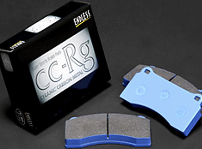 Z33 フェアレディZ ブレーキ ブレーキパッド ブレーキパッド本体 ENDLESS CERAMIC CARBON METAL TYPE CC-R